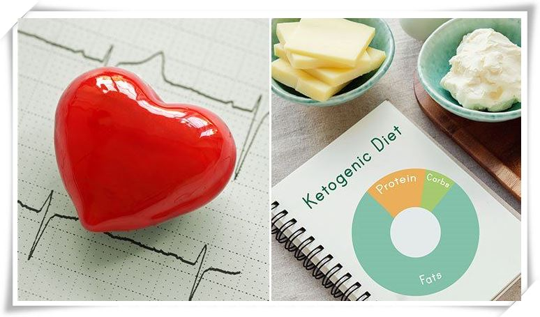 is keto diet helpful with heart health _副本